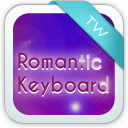 Romantic Keyboard 1.2 for Android